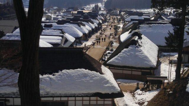 福島観光の代替テキスト