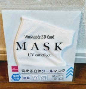 ダイソーのクールマスク